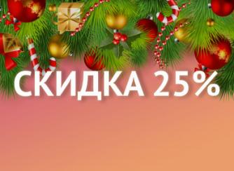 Постер к Новогодний подарок всем от SummaryLib!