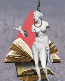 Постер к Истории о трудном поиске самоидентичности